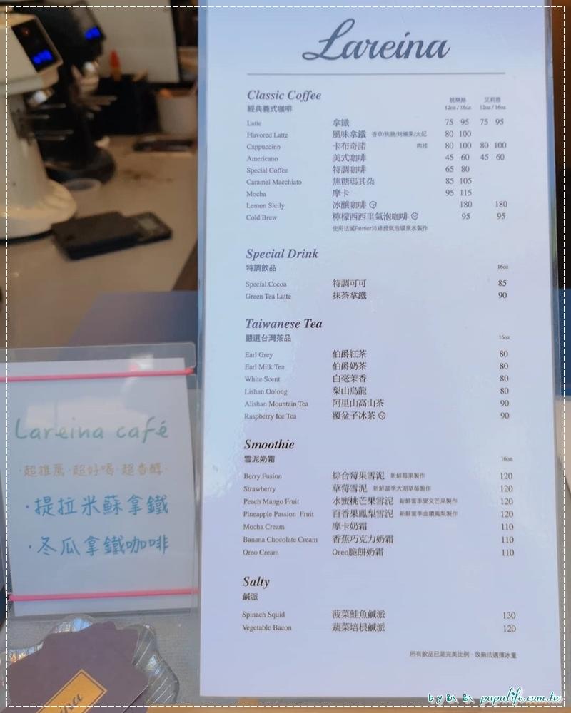 Lareina Cafe'