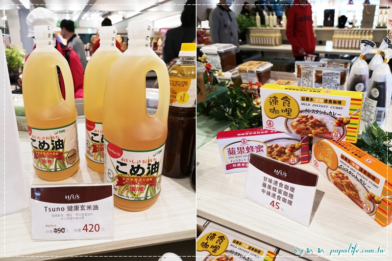 Hsu's Legend Factory Tour 潭酵天地觀光工廠