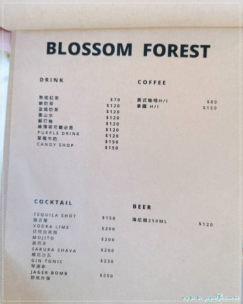 Blossom Forest 食甸森蒔