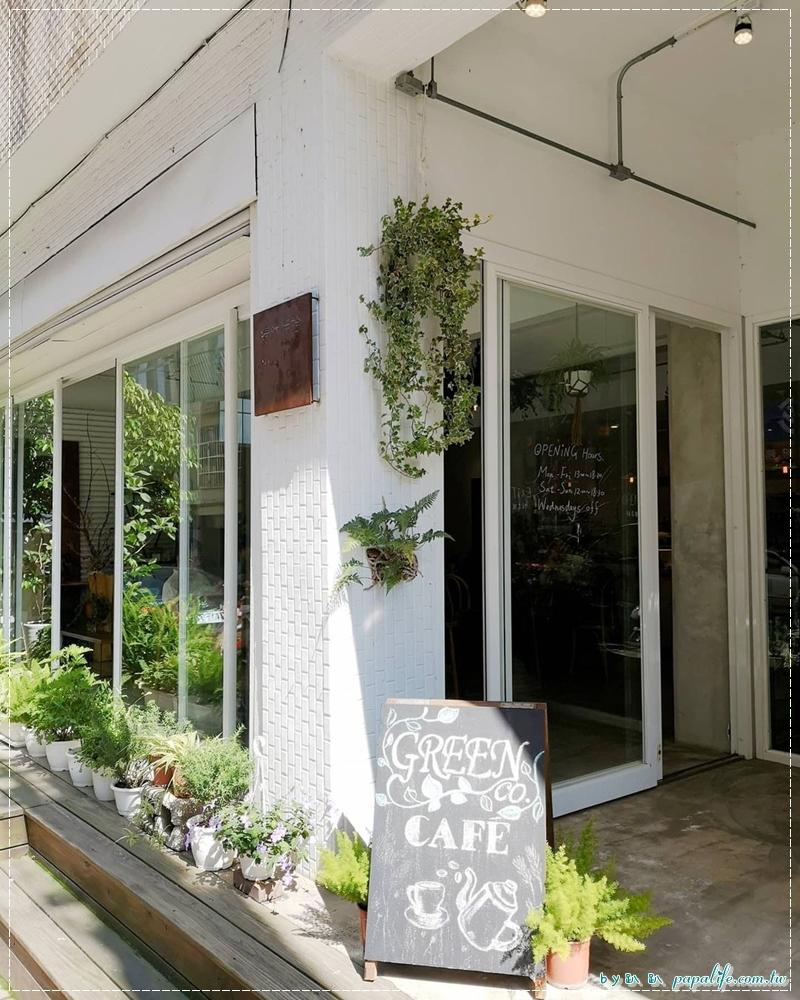 綠沐恬拾 Café & Pâtisserie