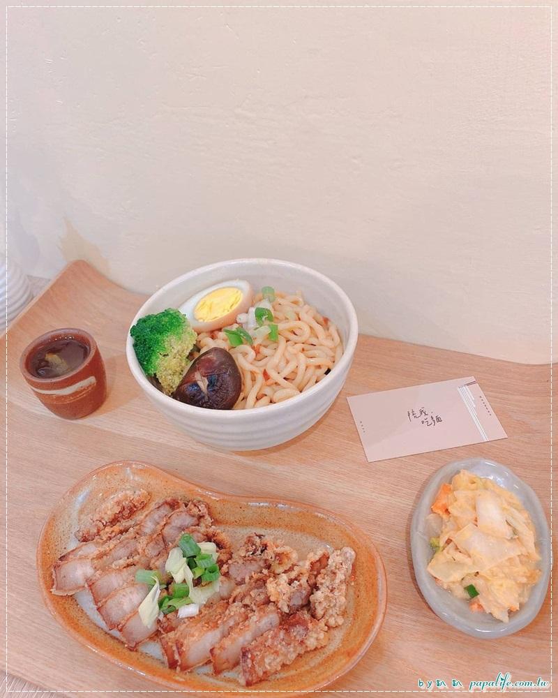 陪我.吃麺 hour noodles